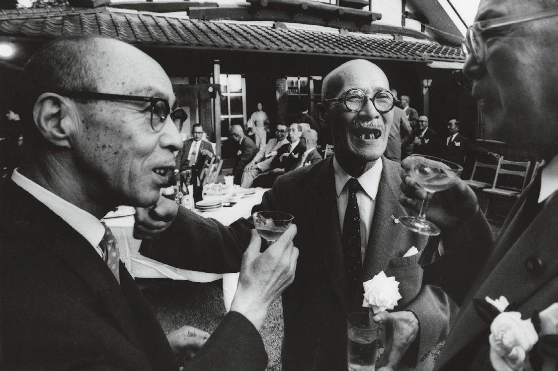 Big Business Cocktail Ceremony, Tokyo, 1961